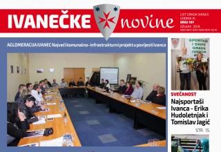 Ivanečke novine, br. 107