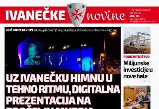 Ivanečke novine br. 117