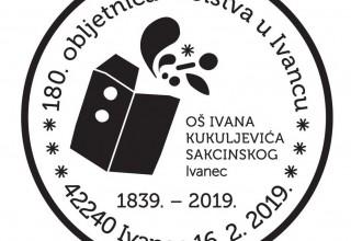 U subotu, 16. 02., u opticaju poštanski žig u povodu 180. obljetnice škole u Ivancu