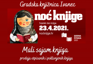 SAJAM KNJIGA U petak, 23. 04., po simboličnoj cijeni kupite knjigu i pomognite u potresu razorenoj knjižnici u Petrinji