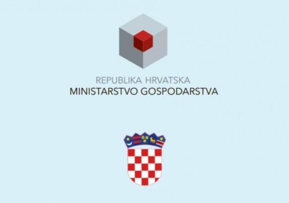 Otvoren Javni poziv Ministarstva gospodarstva za dodjelu državnih potpora za ulaganja u proizvodne tehnologije – rok prijave do 7. listopada