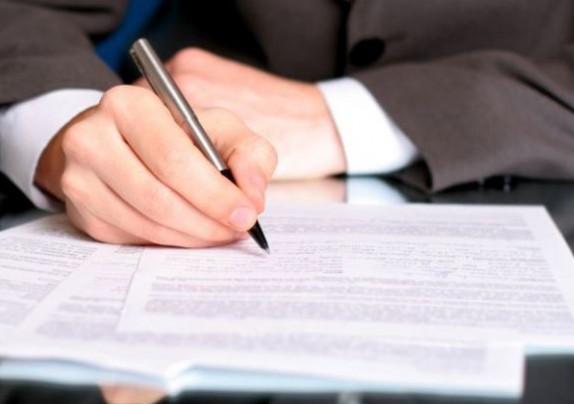 """Poziv na dostavu projektnih prijedloga """"Certifikacijom proizvoda do tržišta"""""""