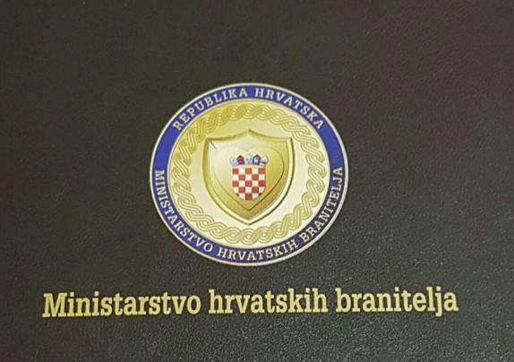 Ministarstvo hrvatskih branitelja – natječaj za dodjelu stipendija
