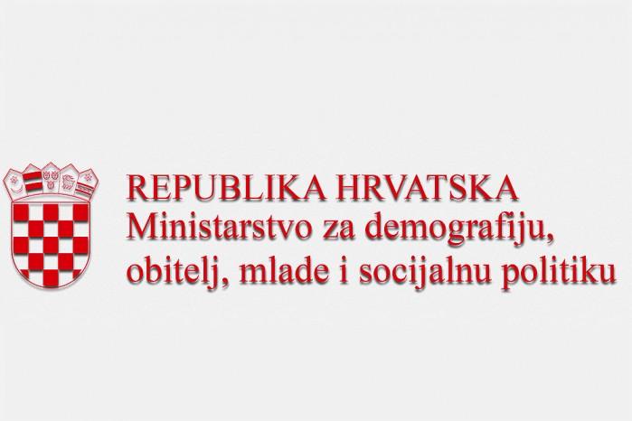 Natječaj Ministarstva demografije za dodjelu financijskih podrški za 2018. – javite se Projektnom uredu Ivanec