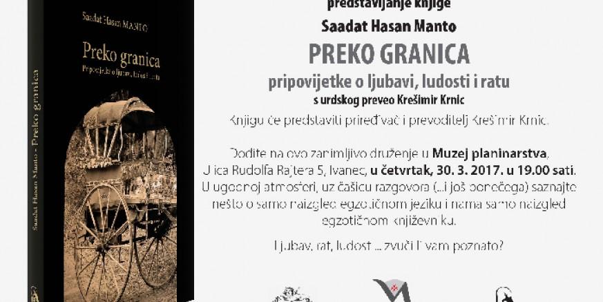 Predstavljanje knjige Preko granica, u prijevodu Krešimira Krnica s urdskog na hrvatski