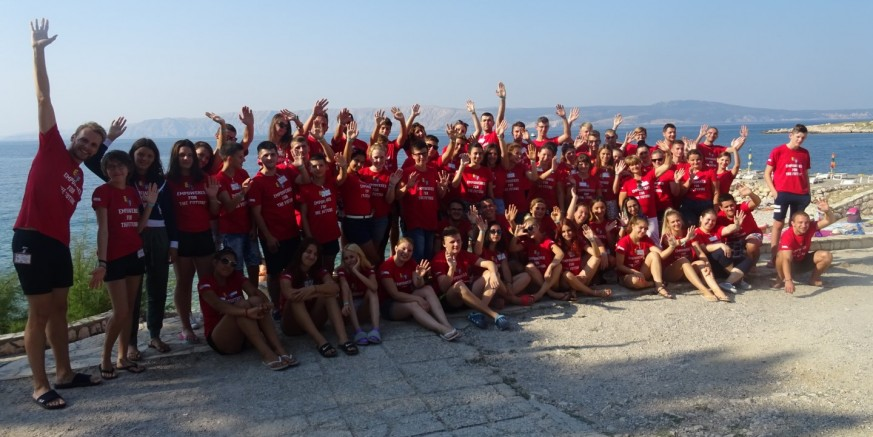 Mladi iz Ivanca u EU projektu razmjene mladih u sklopu Erasmus+ programa