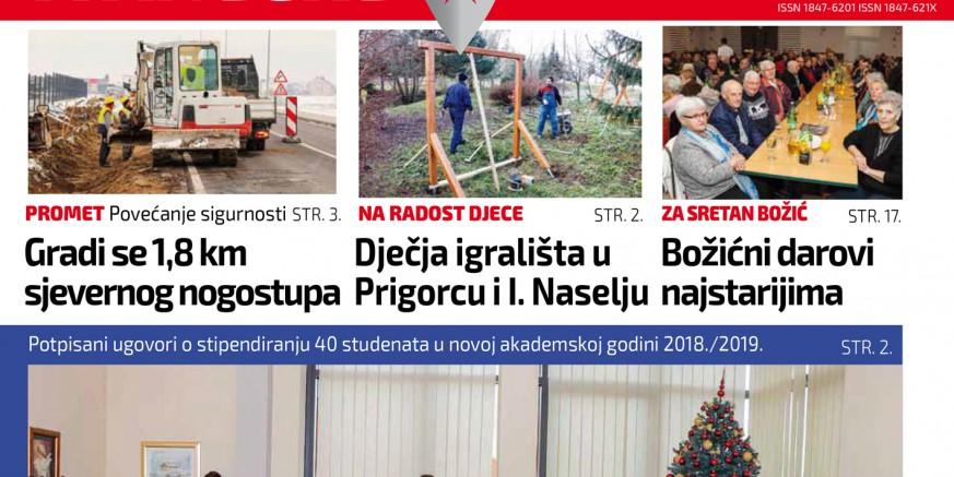 ivanecke-novine-116-1.jpg